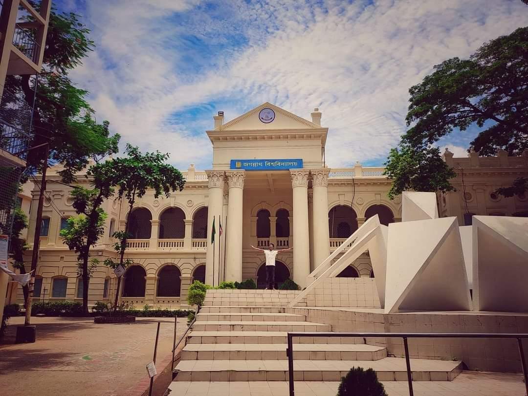 জগন্নাথ বিশ্ববিদ্যালয় ক্যাম্পাস (2)