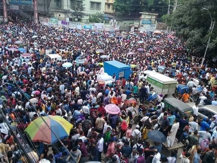 জগন্নাথ বিশ্ববিদ্যালয় ভর্তি পরীক্ষার দিন